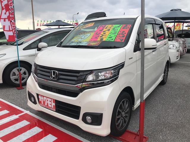 沖縄県の中古車ならN-WGNカスタム G