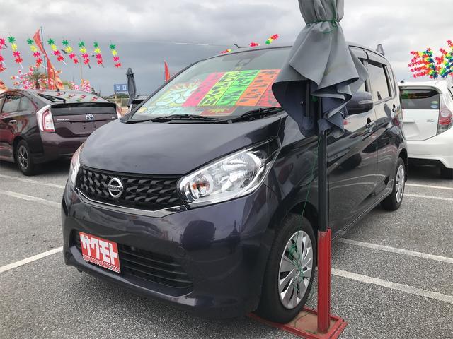 沖縄県沖縄市の中古車ならデイズ X Vセレクション+セーフティII