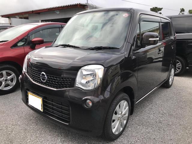 沖縄県の中古車ならモコ Xオーディオ&バックビューモニター付