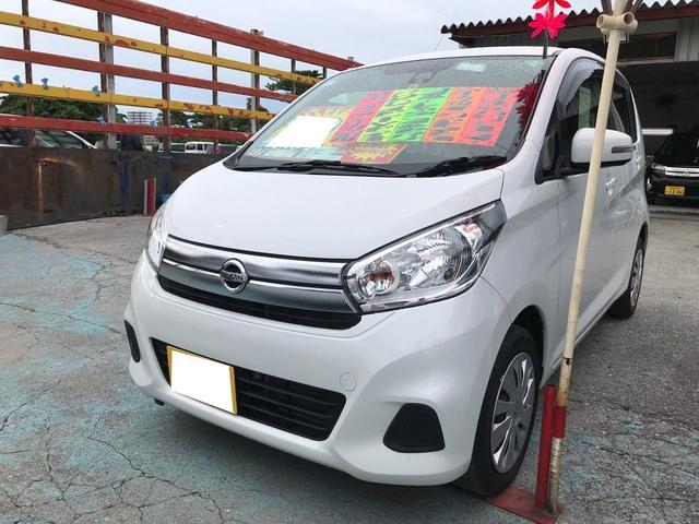 沖縄の中古車 日産 デイズ 車両価格 78万円 リ済込 2017(平成29)年 4.9万km ホワイトパール
