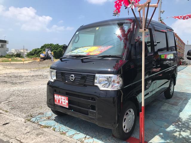 沖縄県沖縄市の中古車ならNV100クリッパーバン GX 5MT CD