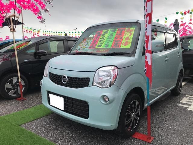 沖縄県の中古車ならモコ X インテリキー プッシュスタート ナビ TV 社外アルミ アイドリングストップ