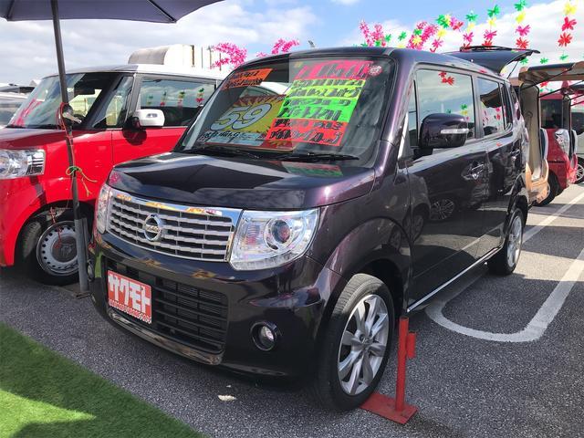 沖縄の中古車 日産 モコ 車両価格 58万円 リ済込 2013(平成25)年 10.0万km ミステリアスバイオレットP