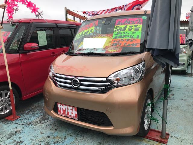沖縄の中古車 日産 デイズルークス 車両価格 78万円 リ済込 2016(平成28)年 9.1万km ゴールド