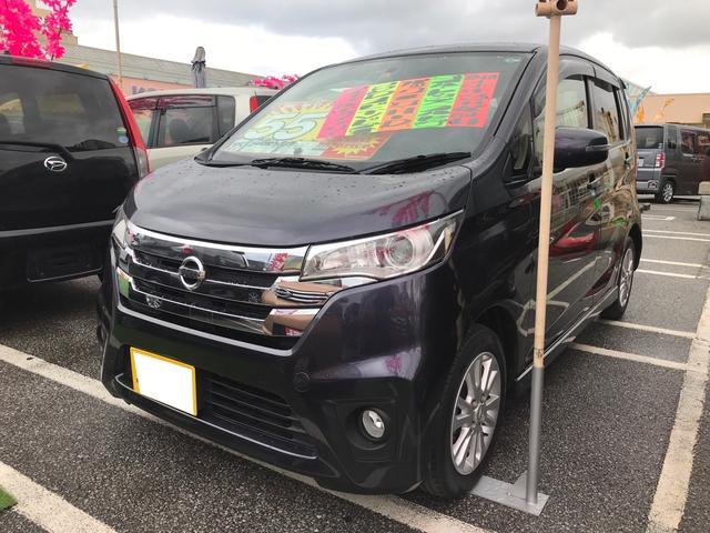 沖縄の中古車 日産 デイズ 車両価格 54万円 リ済込 2013(平成25)年 10.5万km プレミアムパープル