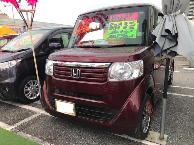 沖縄の中古車 ホンダ N-BOX 車両価格 68万円 リ済込 2014(平成26)年 10.2万km プレミアムディープロッソパール