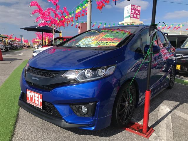 沖縄の中古車 ホンダ フィットハイブリッド 車両価格 88万円 リ済込 2014(平成26)年 7.7万km ブリリアントスポーティブルーメタリック