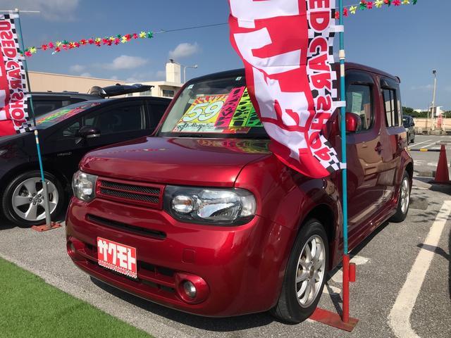 沖縄県の中古車ならキューブ 15X Vセレクション インテリキー プッシュスタート SDナビ フルセグTV Bluetooth DVDビデオ バックカメラ ガラスルーフ 社外アルミ フルエアロ アイドリングストップ
