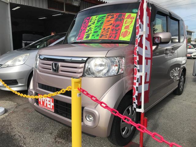 沖縄県沖縄市の中古車ならN-BOX G・Lパッケージ スマートキー プッシュスタート 左パワースライドドア SDナビ ワンセグTV バックカメラ