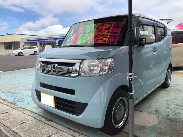 沖縄県の中古車ならN-BOXスラッシュ G・Lパッケージ スマートキー プッシュスタート 横滑り防止 SDナビ フルセグTV DVDビデオ Bluetooth バックカメラ ドライブレコーダー