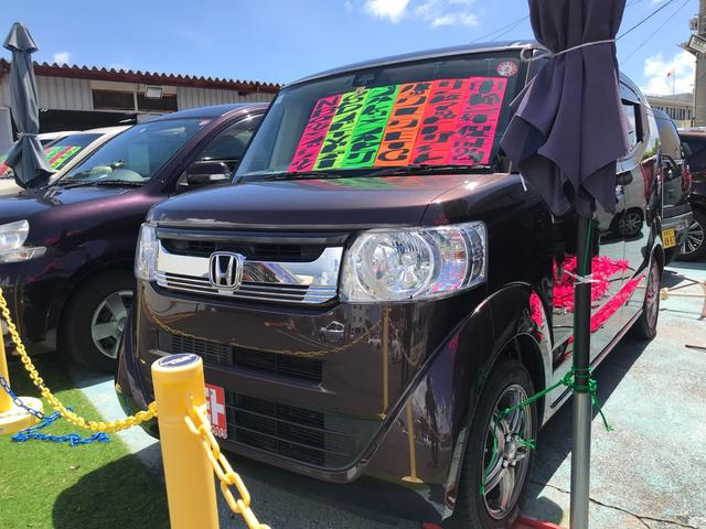 沖縄の中古車 ホンダ N-BOXスラッシュ 車両価格 97万円 リ済込 2016(平成28)年 9.0万km ブラウンM