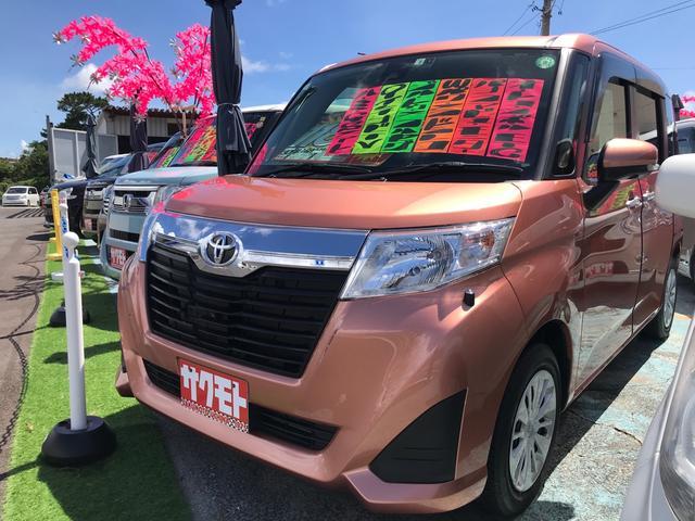 沖縄県の中古車ならルーミー G S スマートキー プッシュスタート 9インチワイドナビ フルセグTV Bluetooth 両側パワースライドドア パノラマビューモニター ドライブレコーダー