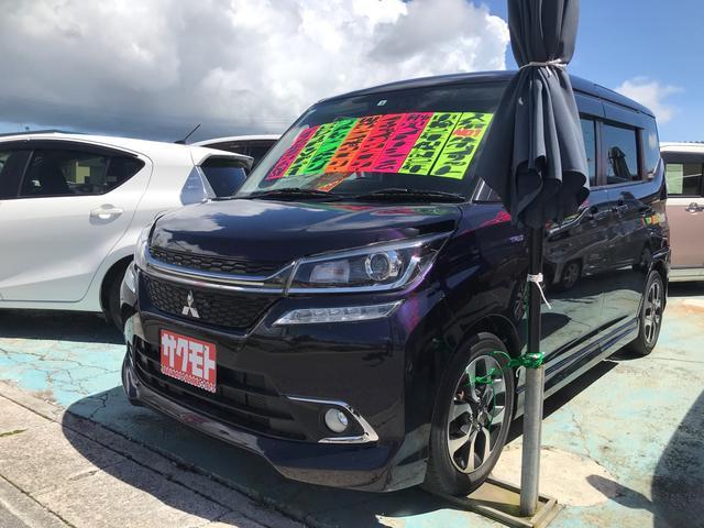 沖縄県の中古車ならデリカD:2 カスタムハイブリッドSV ナビパッケージ