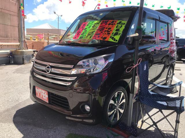 沖縄の中古車 日産 デイズルークス 車両価格 68万円 リ済込 2016(平成28)年 10.3万km モカブラウンP