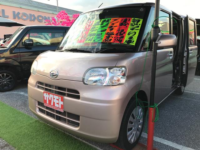 沖縄県沖縄市の中古車ならタント X スマートキー キーフリースタート 左パワースライドドア アイドリングストップ ナビ Bluetooth DVDビデオ オートエアコン