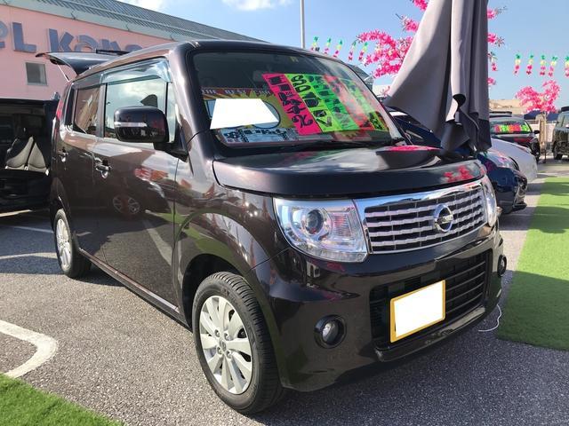 沖縄の中古車 日産 モコ 車両価格 58万円 リ済込 2014(平成26)年 9.6万km アーバンブラウンPM