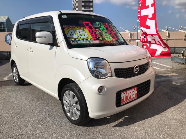 沖縄県の中古車ならモコ X インテリキー プッシュスタート アイドリングストップ 純正SDナビ フルセグTV DVDビデオ Bluetooth バックカメラ オートエアコン