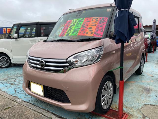 沖縄の中古車 日産 デイズルークス 車両価格 68万円 リ済込 2016(平成28)年 10.9万km ブロッサムピンクM