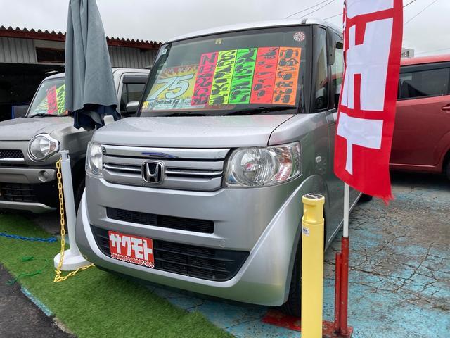 沖縄の中古車 ホンダ N-BOX 車両価格 74万円 リ済込 2016(平成28)年 7.0万km ルナシルバーメタリック