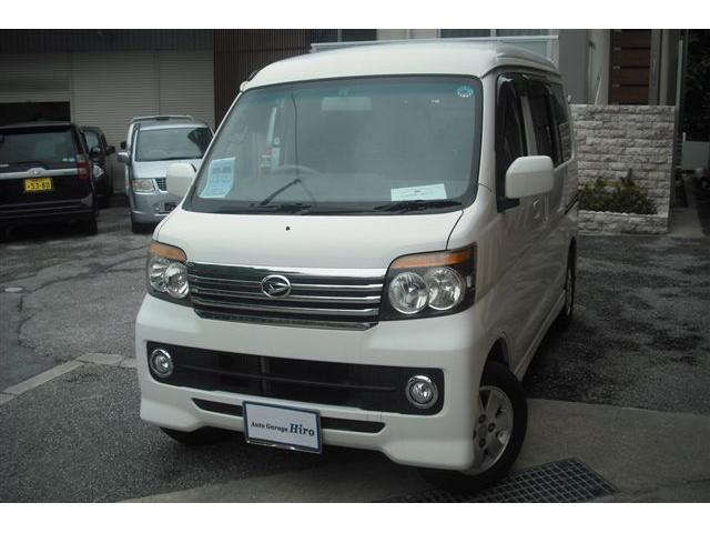 沖縄の中古車 ダイハツ アトレーワゴン 車両価格 53万円 リ済別 2008(平成20)年 9.0万km ホワイト