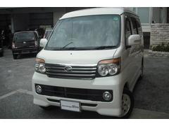 沖縄の中古車 ダイハツ アトレーワゴン 車両価格 67万円 リ済別 平成22年 9.5万K パールホワイト