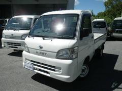 沖縄の中古車 ダイハツ ハイゼットトラック 車両価格 37万円 リ済別 平成20年 10.5万K ホワイト