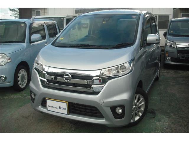 沖縄の中古車 日産 デイズ 車両価格 66万円 リ済別 2015(平成27)年 8.2万km シルバーM