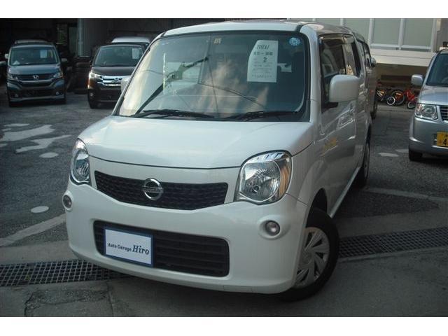 沖縄県うるま市の中古車ならモコ Sタイプ スマートキー