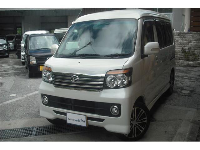 沖縄県うるま市の中古車ならアトレーワゴン カスタムターボRSリミテッド SDナビTV