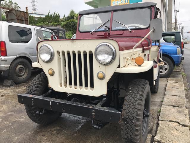 沖縄の中古車 三菱 ジープ 車両価格 ASK リ済別 昭和34年 3.6万km ホワイト