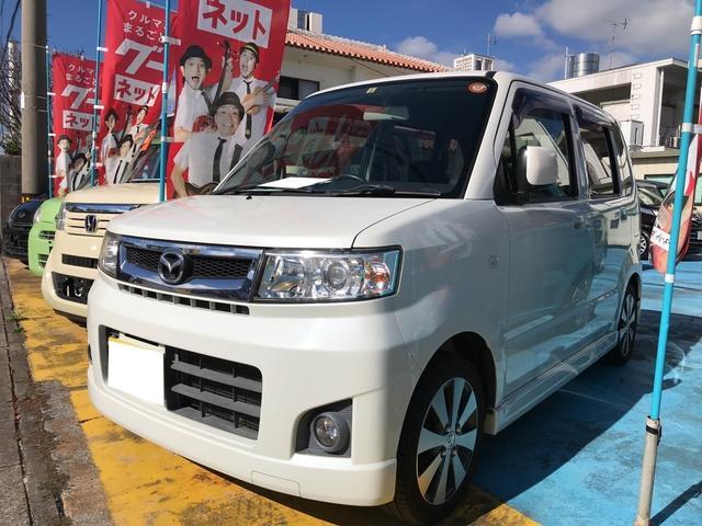沖縄県の中古車ならAZワゴン カスタムスタイルX 軽自動車 ETC パールホワイト 整備付
