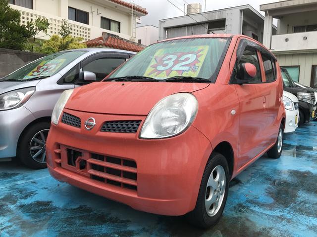 沖縄の中古車 日産 モコ 車両価格 32万円 リ済込 平成22年 8.3万km モココーラルM