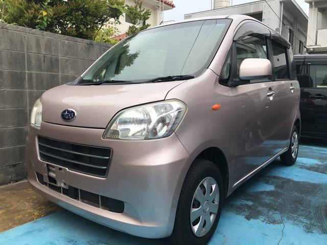 沖縄県の中古車ならルクラ L TV ナビ 軽自動車 ETC ピンク