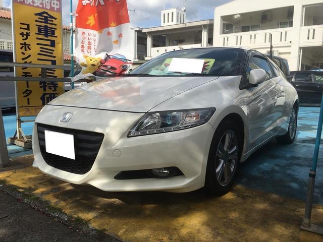 沖縄の中古車 ホンダ CR-Z 車両価格 68万円 リ済込 2010(平成22)年 7.1万km プレミアムホワイトパール