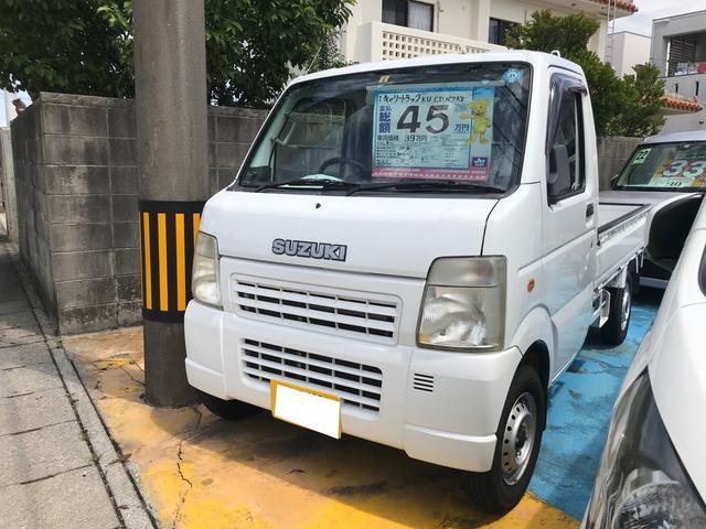 沖縄県沖縄市の中古車ならキャリイトラック KU オートマ エアコン パワステ
