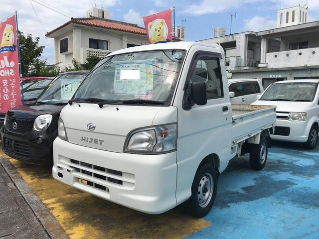沖縄県の中古車ならハイゼットトラック 2WD エアコン パワーステアリング オートマチック