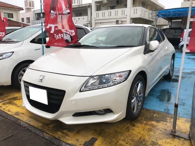 沖縄県の中古車ならCR-Z α ETC TVナビ ドライブレコーダー タイヤ新品 スマートキー バックカメラ アイドリングストップ