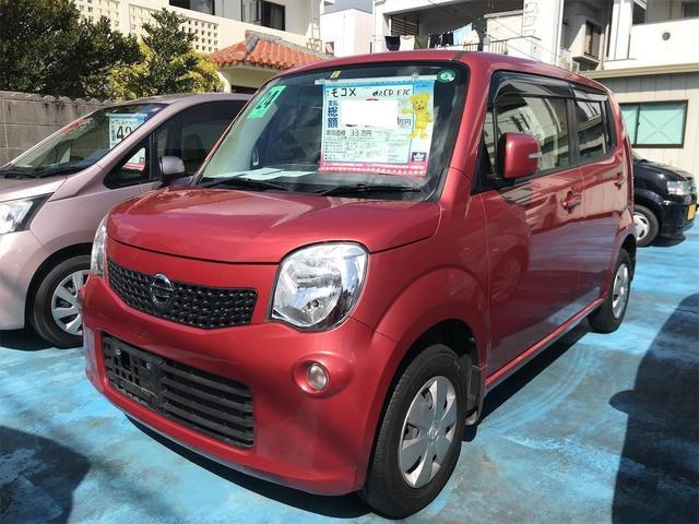 沖縄県の中古車ならモコ X 純正CD ETC フルフラット ベンチシート Wエアバック ABS プッシュスタート