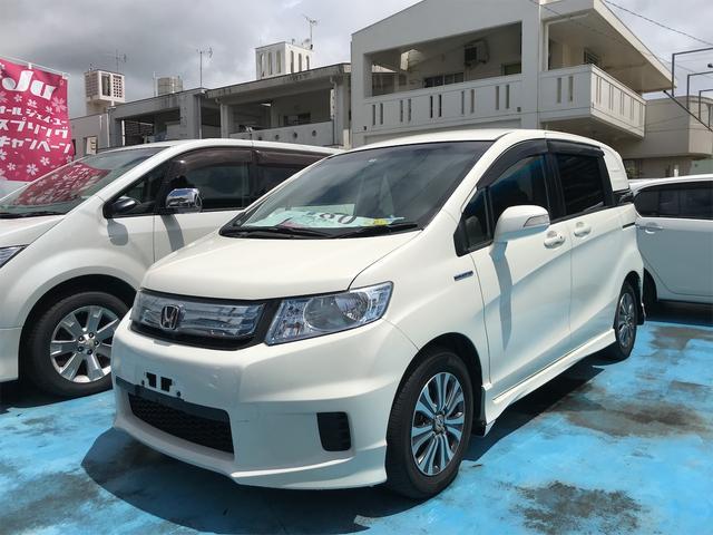 沖縄県の中古車ならフリードスパイクハイブリッド ハイブリッド 両側パワースライドドア TVナビ スマートキー ウォークスルー Wエアバック フルフラット