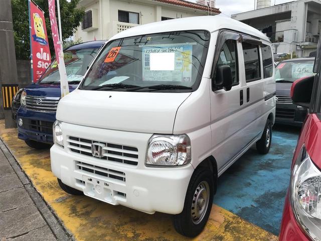 沖縄の中古車 ホンダ アクティバン 車両価格 39万円 リ済込 2014(平成26)年 12.0万km ホワイト
