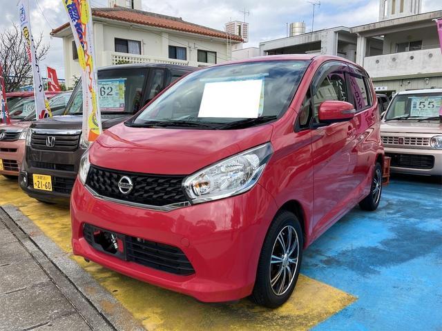 沖縄の中古車 日産 デイズ 車両価格 42万円 リ済込 2014(平成26)年 9.3万km レッド