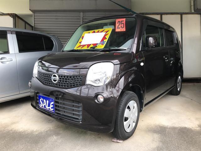 沖縄の中古車 日産 モコ 車両価格 42万円 リ済別 2013(平成25)年 8.8万km アーバンブラウンPM