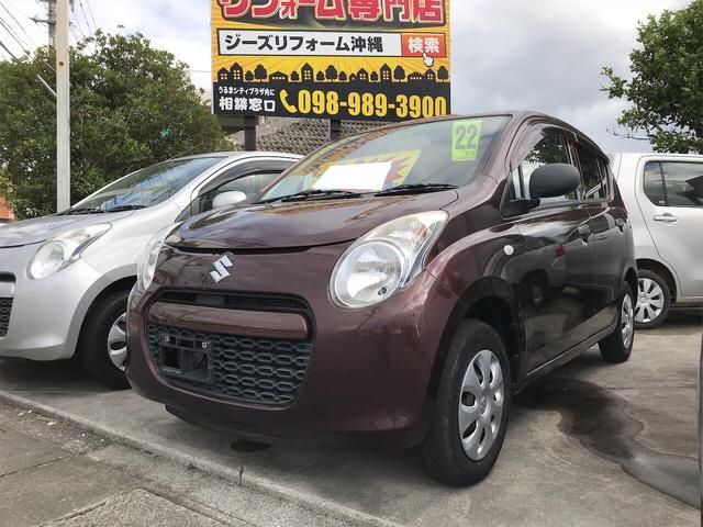 沖縄県沖縄市の中古車ならアルト F ABS付 セキュリティアラーム 衝突安全ボディ キーレス