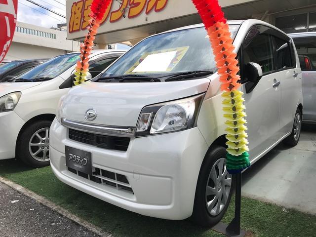 沖縄の中古車 ダイハツ ムーヴ 車両価格 39万円 リ済別 2014(平成26)年 10.6万km パールホワイトIII