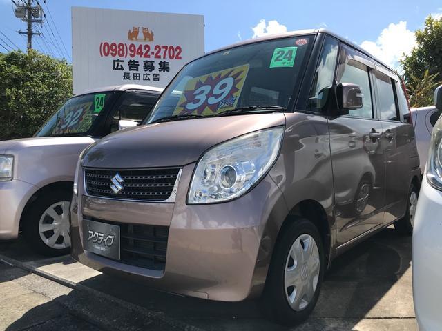 沖縄県うるま市の中古車ならパレット リミテッドII スマートキー・両側パワースライドドア・プッシュスタート・バックカメラ・本土オークション仕入・ワンオーナー
