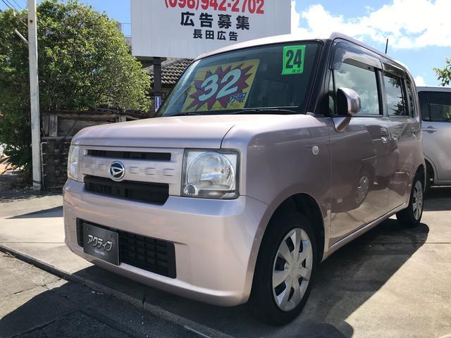 沖縄県うるま市の中古車ならムーヴコンテ L キーレス・純正オーディオ・ベンチシート・アイドリングストップ・Wエアバッグ