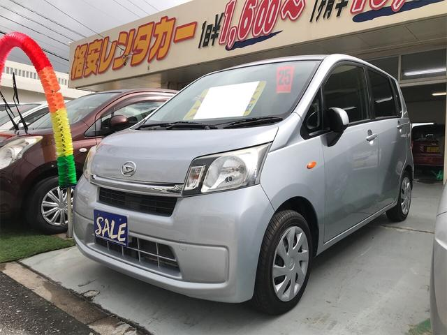 沖縄県の中古車ならムーヴ L アイドリングストップ ナビ ETC