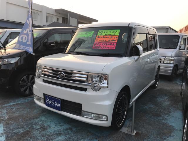 沖縄の中古車 ダイハツ ムーヴコンテ 車両価格 47万円 リ済込 平成24年 12.0万km パールホワイト