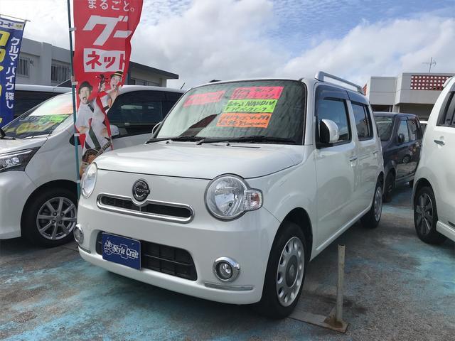 沖縄県うるま市の中古車ならミラココア ココアプラスG