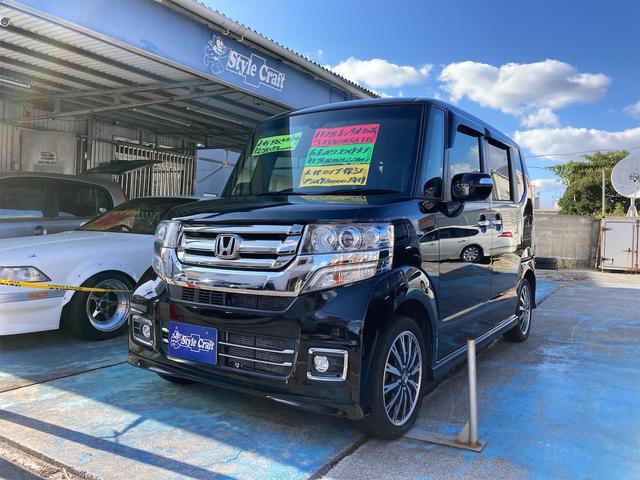 沖縄県うるま市の中古車ならN-BOXカスタム G・ターボLパッケージ
